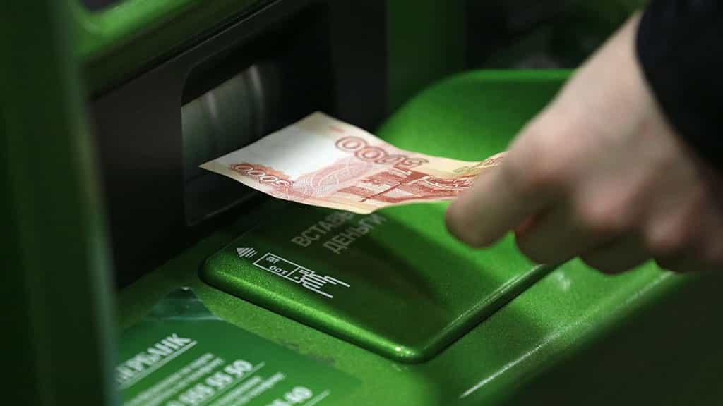 Сбербанк не принимает 5-тысячные купюры в банкоматах