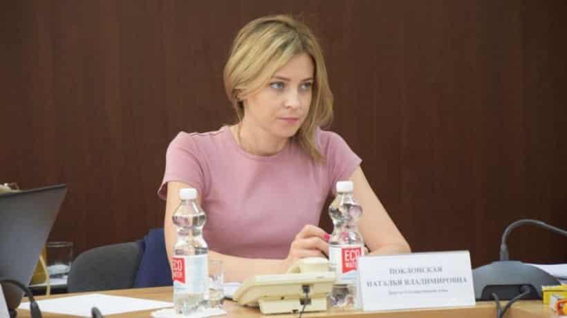 Наталья Поклонская больше не относит себя к царебожникам