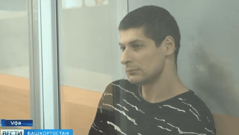 В башкирии жестокий убийца сжег двоих влюблённых: что произошло, причины, кто смог выжить