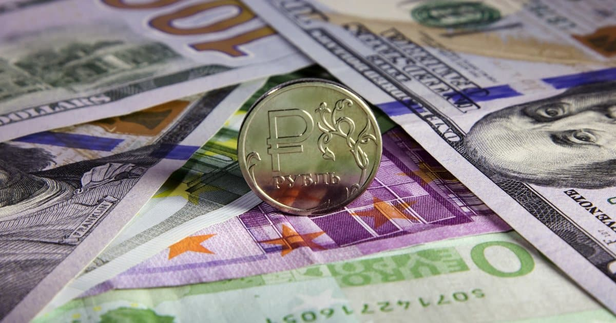 Прогноз курса доллара на конец июля 2019: курс валют в июле-августе 2019 года
