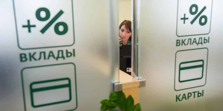 Банки блокируют счета россиян в 2019 году: причины блокировок, что говорят эксперты