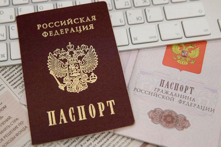 Электронный паспорт в России: в каком году введут, в чем опасность