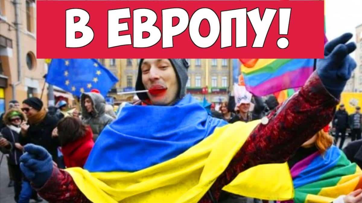 Отношение к ЛГБТ в России: данные опроса, отношение к геям в других странах