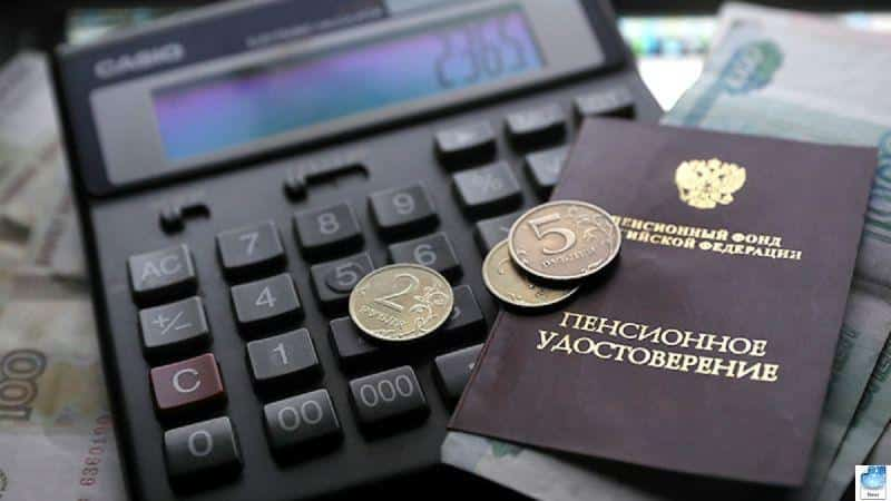 Какие перерасчеты пенсии в 2021