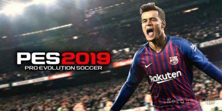 PS Plus от Sony бесплатные игры в августе 2019: в сеть утекли бесплатные игры PlayStation Plus