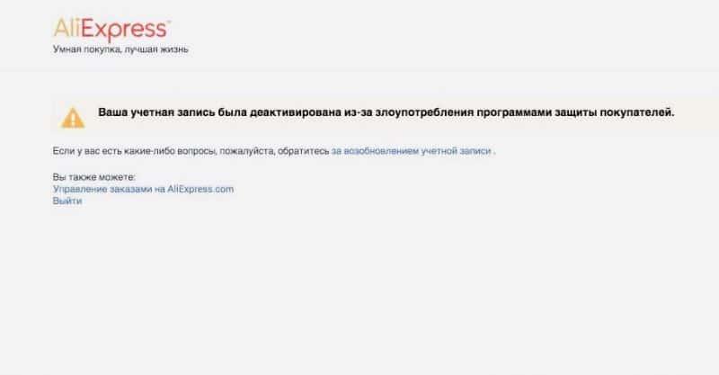 В AliExpress Россия вводят налог: на какие товары, блокировка аккаунтов, последние новости