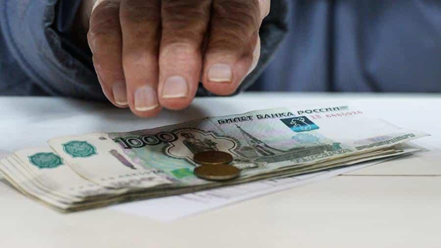 Доплаты к пенсии: новые в 2019 году. Когда можно рассчитывать на получение новых доплат пенсионерам?