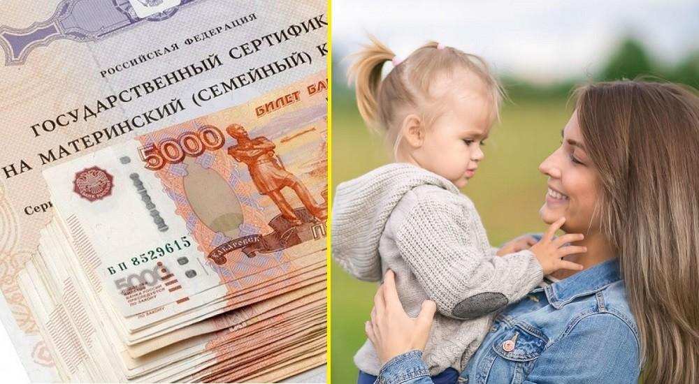Программа выдачи материнского капитала может стать бессрочной