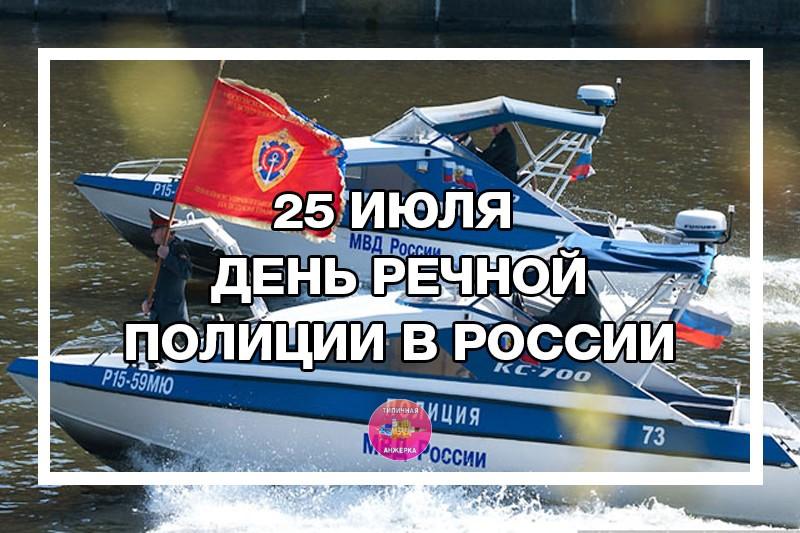 Какой праздник сегодня 25 июля 2019 отмечают в России: день памяти о Владимире Высоцком, все праздники 25.07.2019