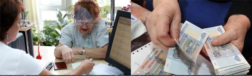 Доплата к пенсии за стаж более 40 лет в 2019 году: надбавки за трудовой стаж, перерасчет за 2019 год