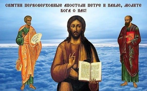 День Петра и Павла 12 июля 2019: что за праздник, что можно и что нельзя делать в этот день