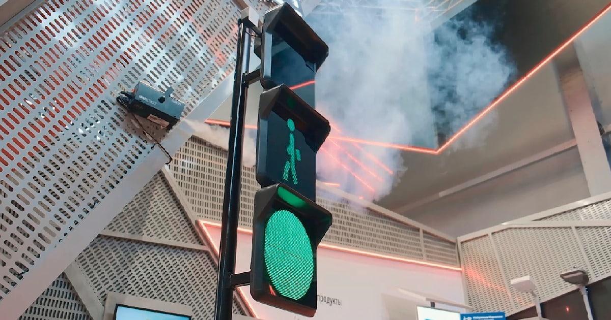 В России создан противотуманный лазерный светофор