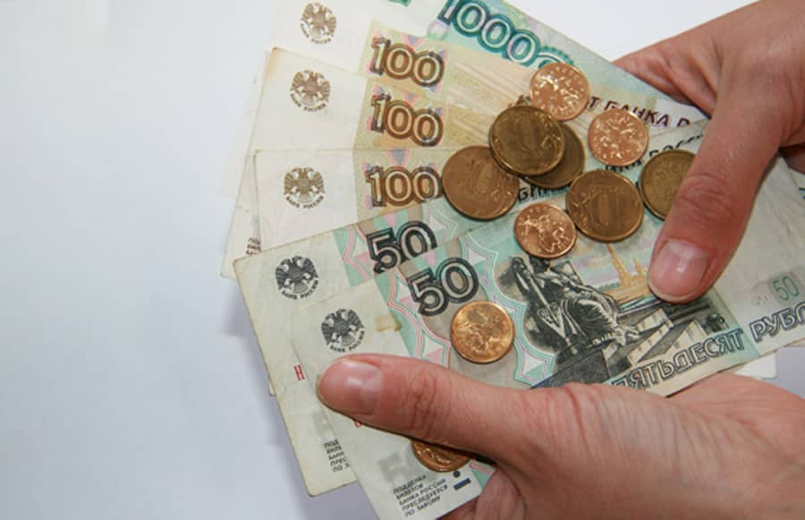 Повышение зарплаты бюджетникам с 1 сентября 2019: на сколько и кому повысят