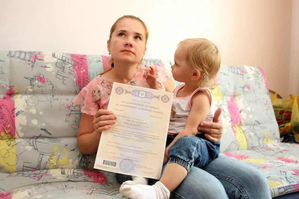 Программу материнского капитала сделают бессрочной в России
