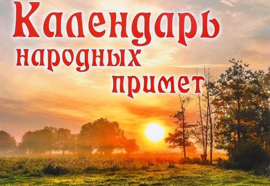 Погода в августе 2019 в Москве и области: точный прогноз Гидрометцентра