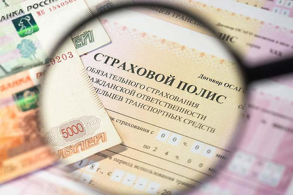 Подешевело ли ОСАГО в России в 2019 году: как формируется цена, коэффициенты