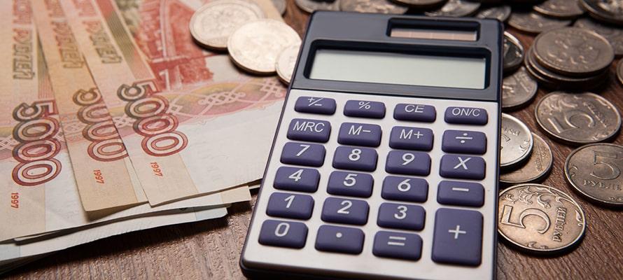 Повысят ли зарплату учителяч забайкалья с 1 января 2020 года