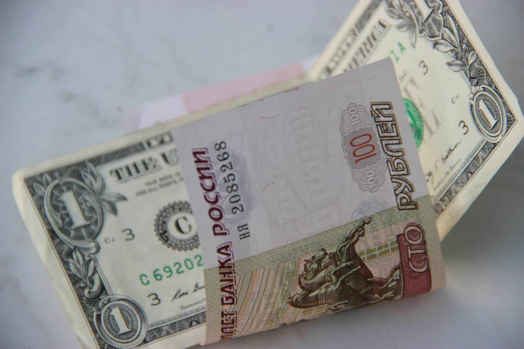Курс доллара на июль 2019: обвалится или нет, мнение аналитиков, рубль к доллару и евро в июле