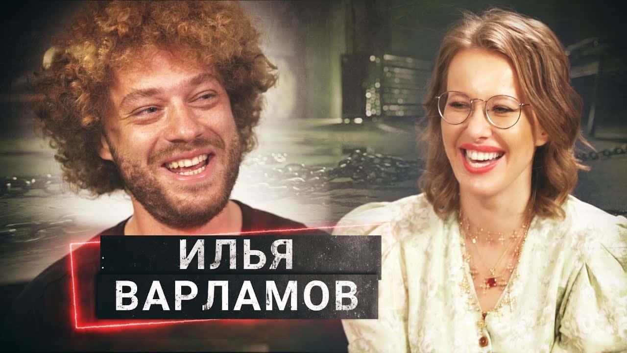 Осторожно, Собчак — выпуск с Варламовым смотреть на YouTube. Что известно о о блогере, чем прославился