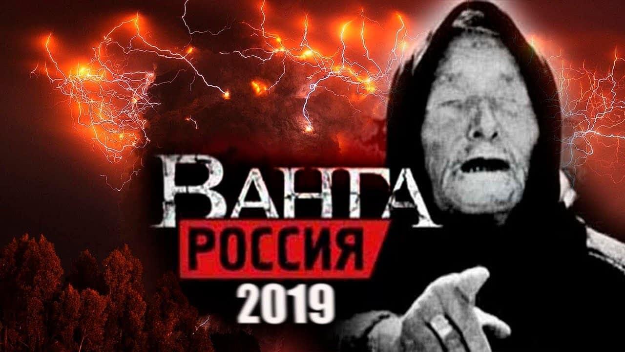 Будет ли в 2019 третья мировая война: наступит или нет, что ждет Россию