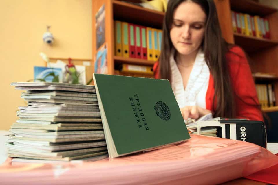 Электронная трудовая книжка: закон принят или нет. Когда начнет действовать в России