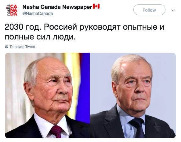 Путин и Медведев в 2030 году: смешные фото состарившихся президентов