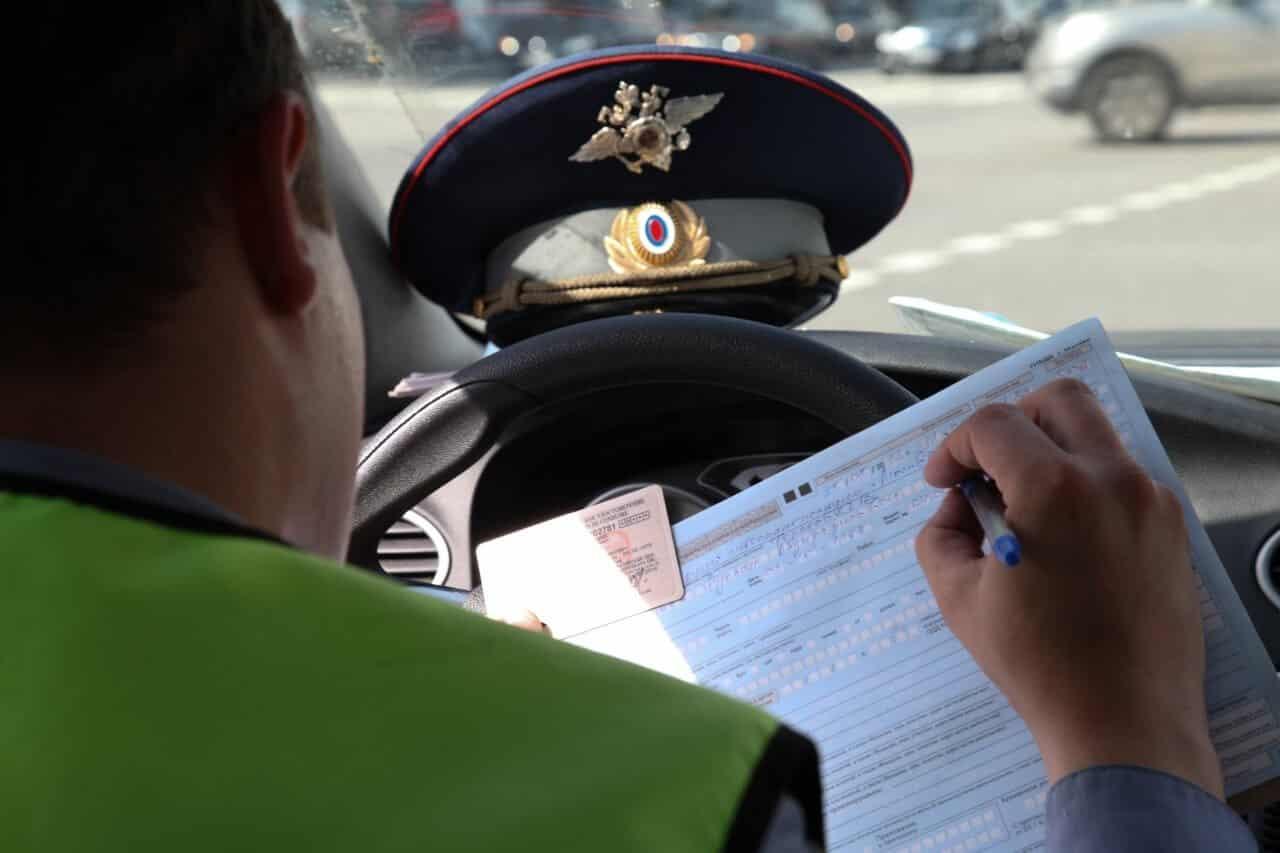 Как удалить оплаченные штрафы из базы ГИБДД и доказать свою невиновность