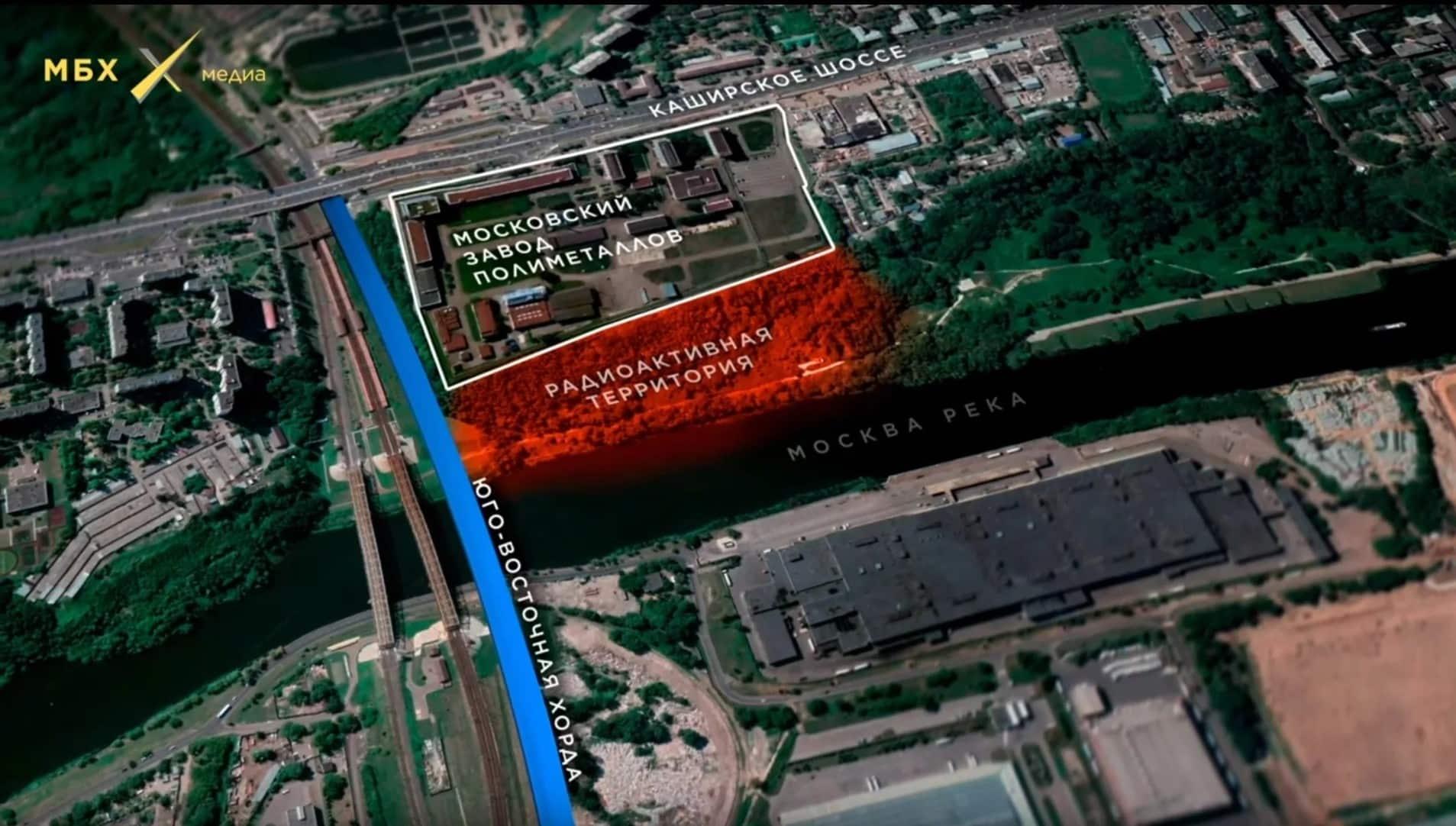 Радиация в районе Москворечье-Сабурово не помешает строительству хорд?