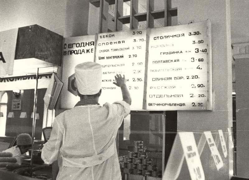 Докторская колбаса в СССР: история появления, какая сейчас