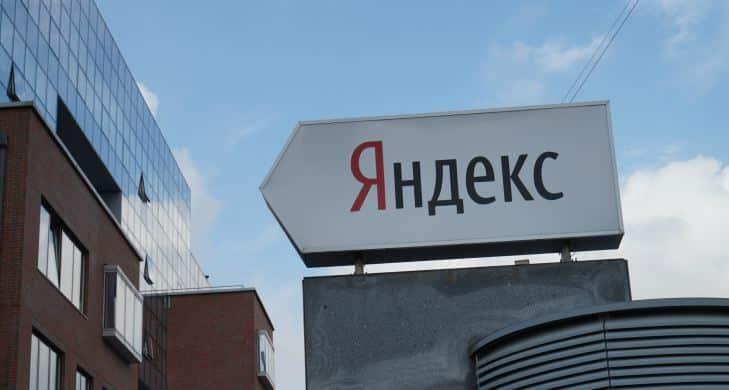 Яндекс хочет контролировать доходы всех своих пользователей