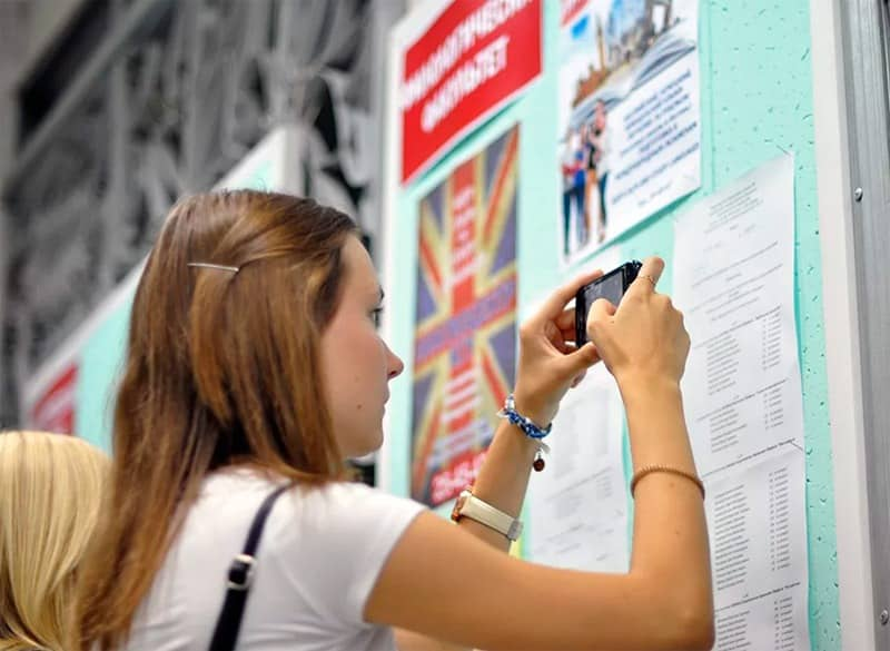 Приём документов в колледжи 2021 до какого числа