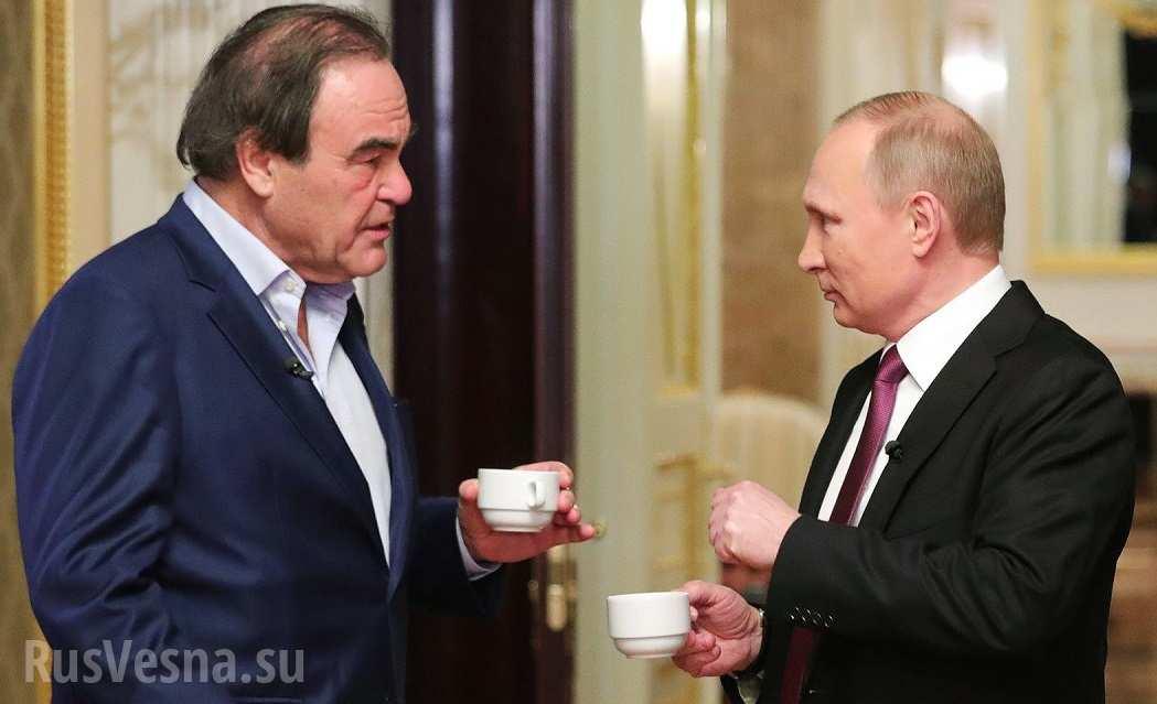 В июле 2019 Оливер Стоун взял интервью у Владимира Владимировича Путина