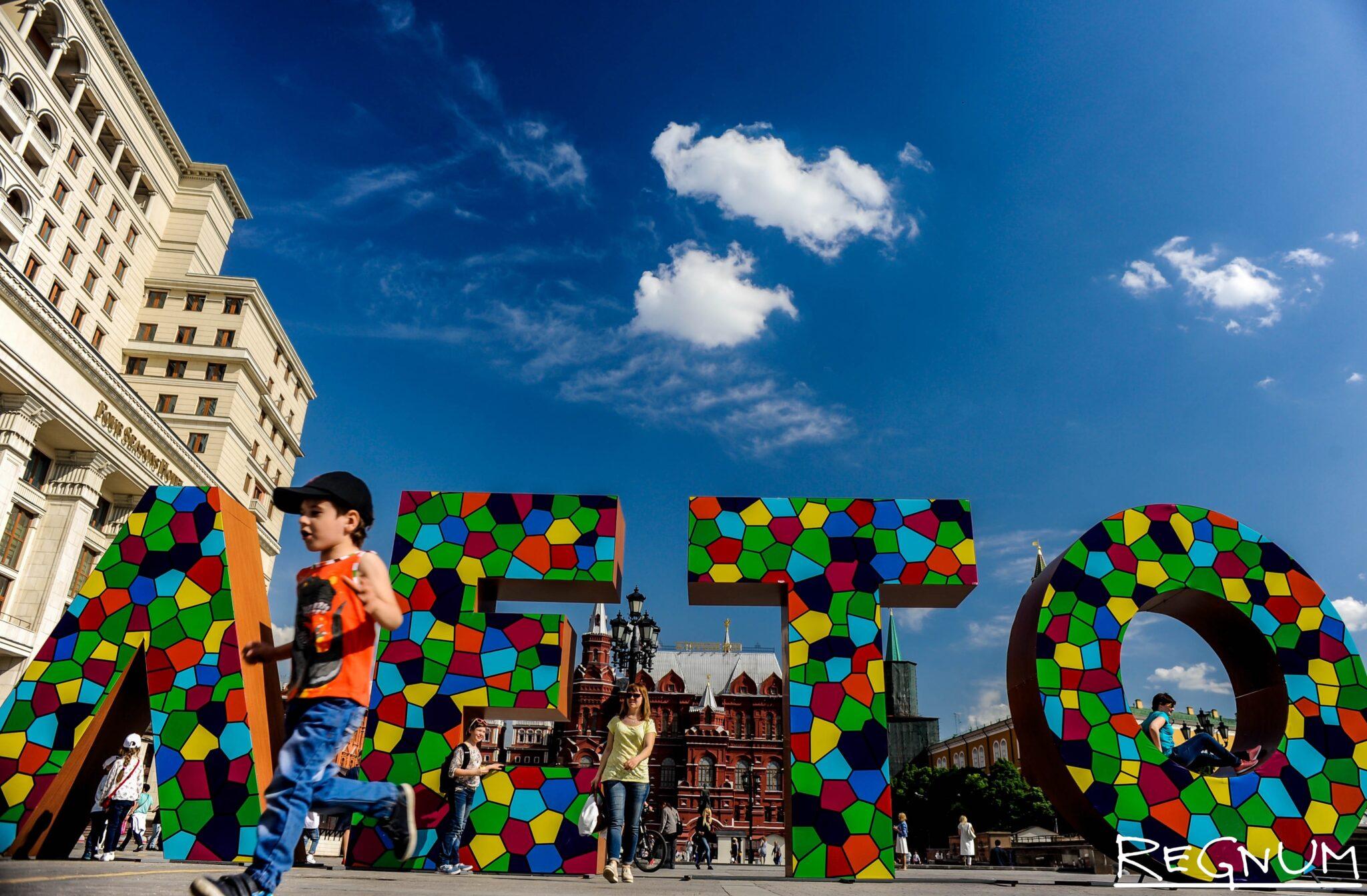 Прогноз погоды в Москве с 29 июля по 4 августа 2019: на неделю, когда будет тепло летом в 2019 году в Москве
