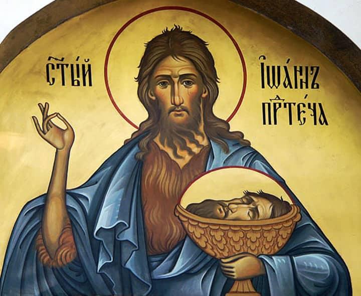 Православные праздники в июле 2019 года которые отмечают в России