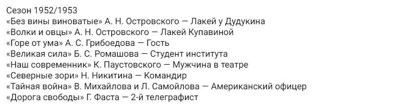 Умер Анатолий Торопов: жизненный путь, биография, главные роли артиста и причина смерти
