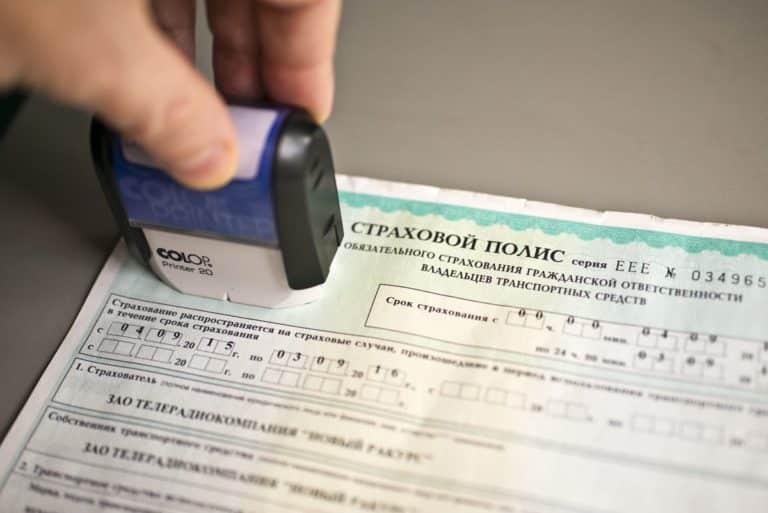 Штраф за езду без страховки: какой в 2019 году. Повышение штрафа за езду без ОСАГО до 5000 рублей правда или нет?