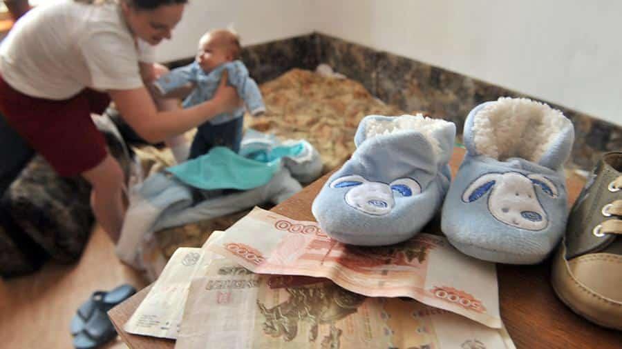 Выплата 10 тыс. малоимущим семьям в 2019 году: положена или нет, как получить