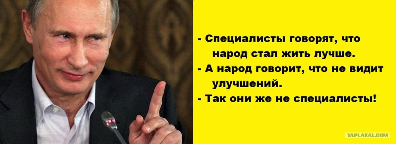 Почему в России все хуже и хуже жить: мнения экспертов