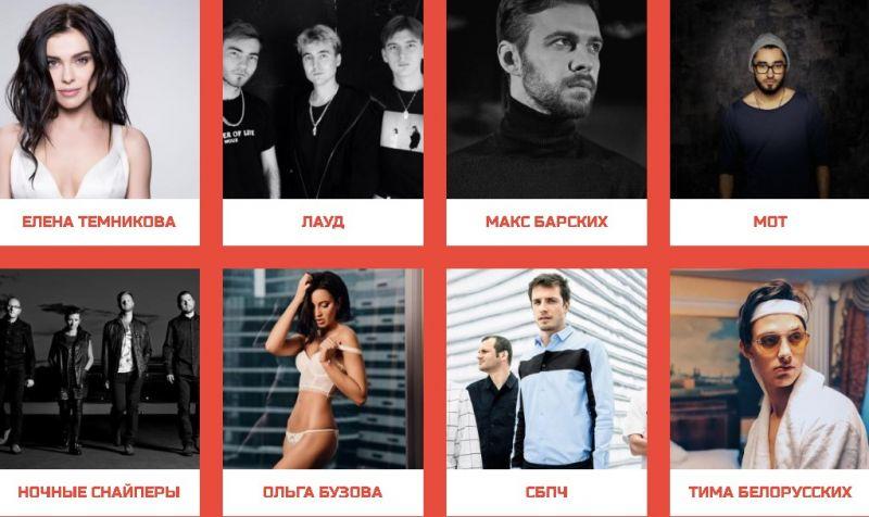 Когда состоится VK Fest 2019, кто выступает. Цена билета. Подробная афиша