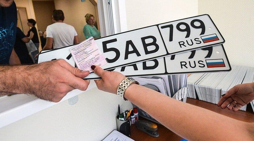 В 2019 году ГИБДД России намерена регистрировать номера автомобилей по месту прописки