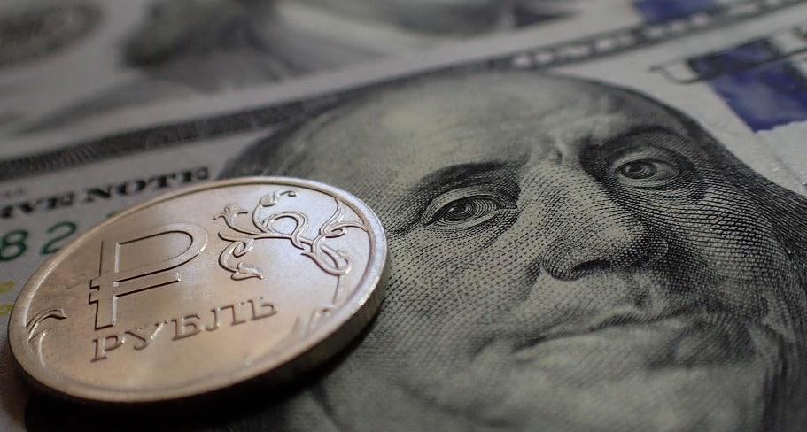 Что будет с рублём в августе 2019: обвалится или нет, что говорят экперты