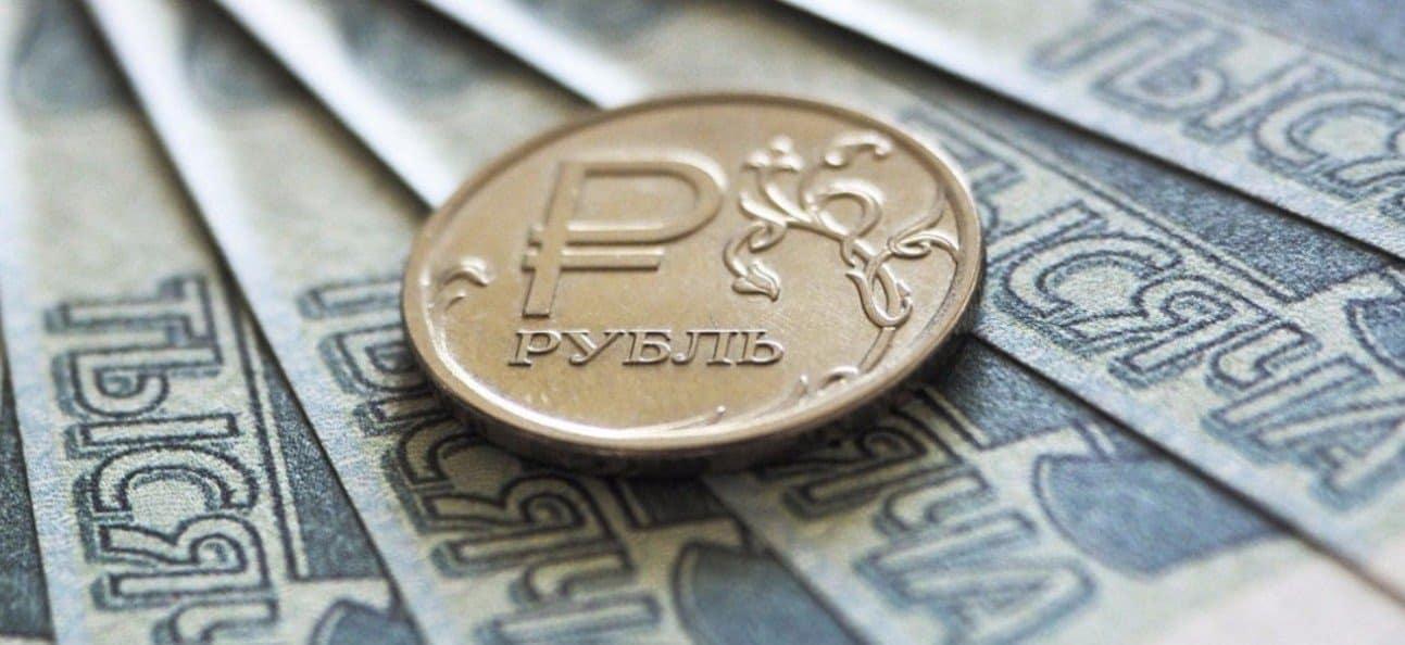 Повышение МРОТ в России: когда ожидается, на сколько увеличат, последние новости