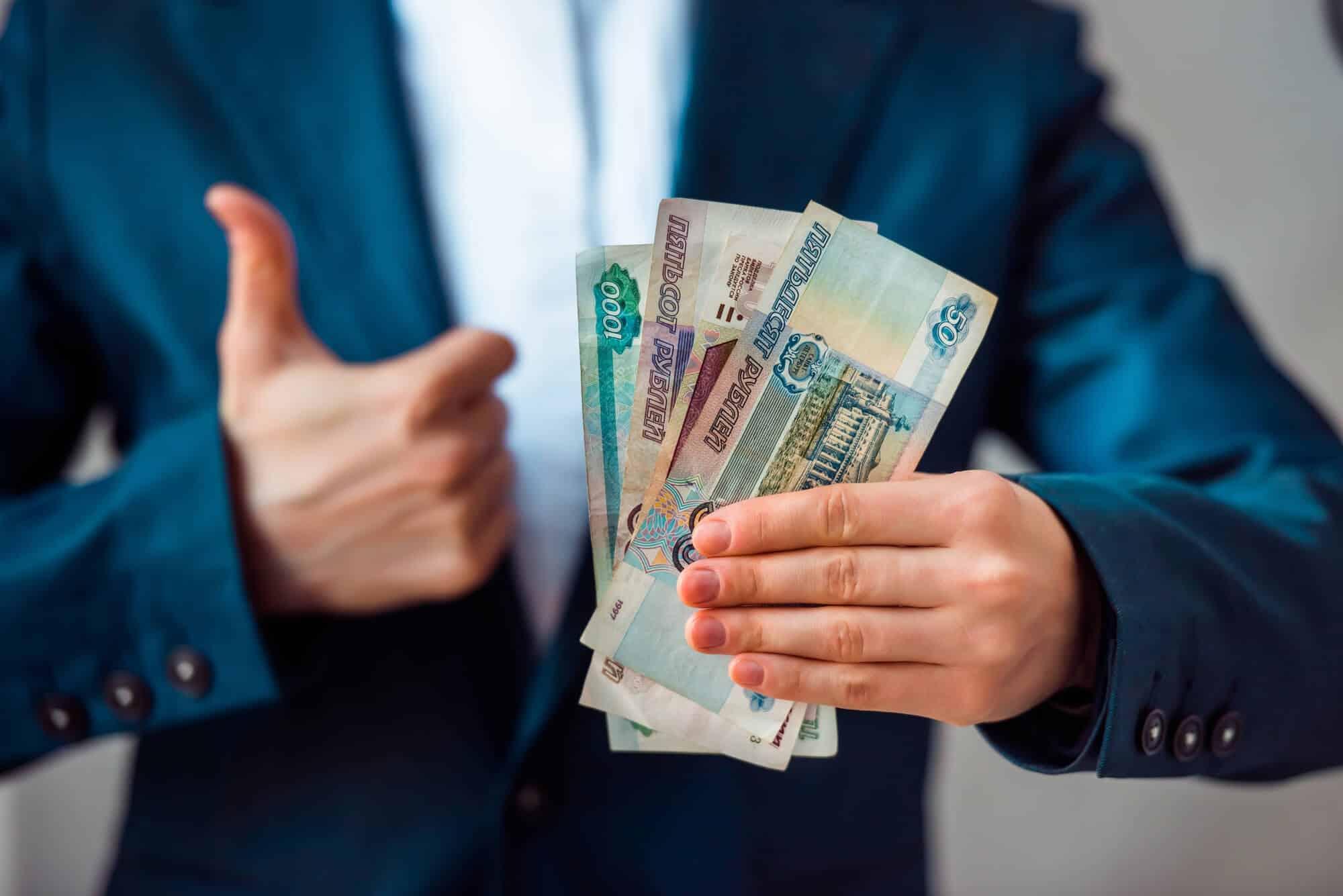 Кому ждать увеличения заработной платы с 1 сентября 2019: повышение заплаты работникам Минобороны. Кому и сколько прибавят