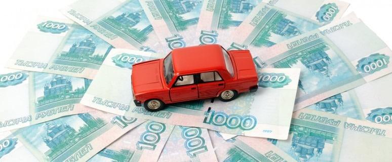 Транспортный налог, будет ли отменен в 2019 году: почему медлит правительство, последние новости, льготные категории