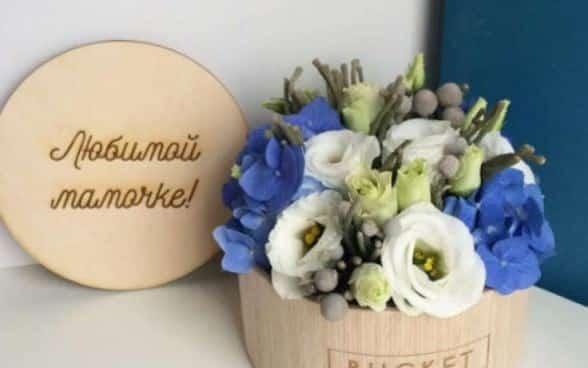 День Матери какого числа отмечают в 2019 году: как празднуют в России и других странах
