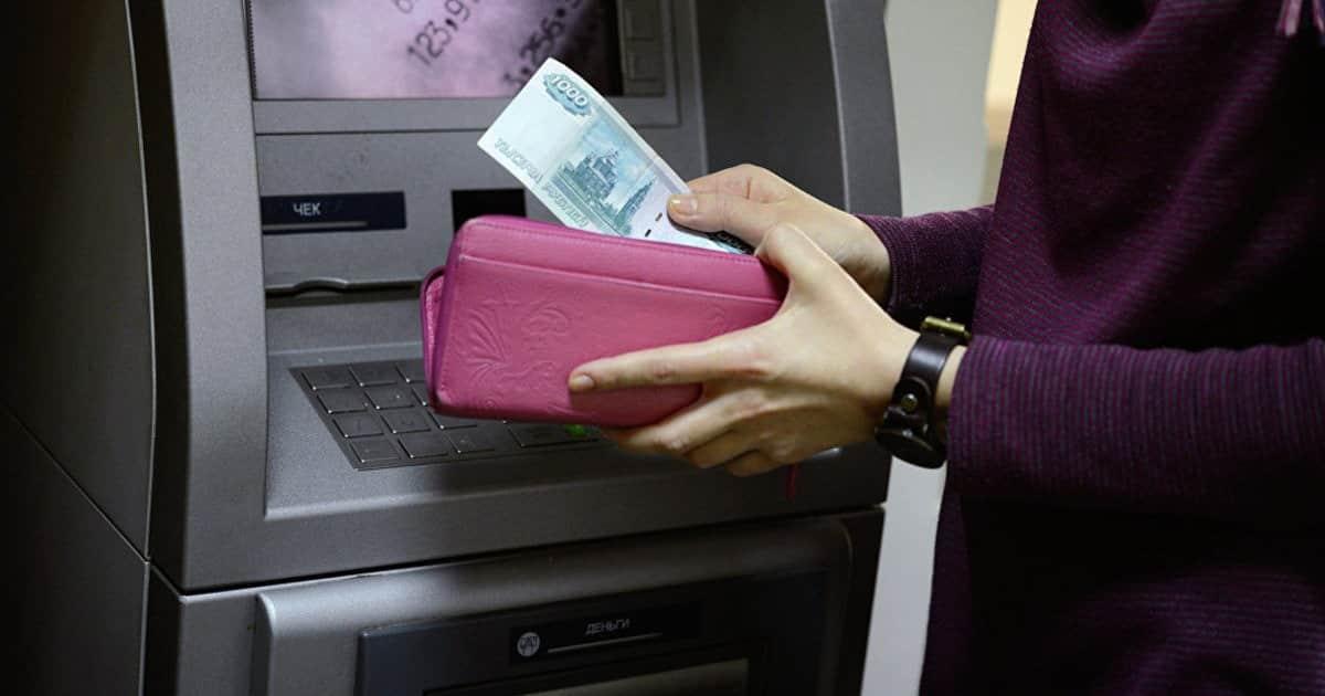 Новые правила перевода зарплаты на карту с 6 августа 2019: работники смогут выбирать зарплатный банк