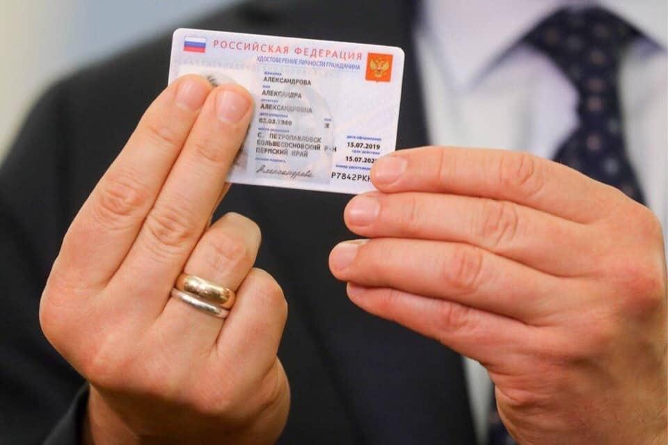 Когда нужно менять паспорт в России: во сколько лет, какие документы нужны