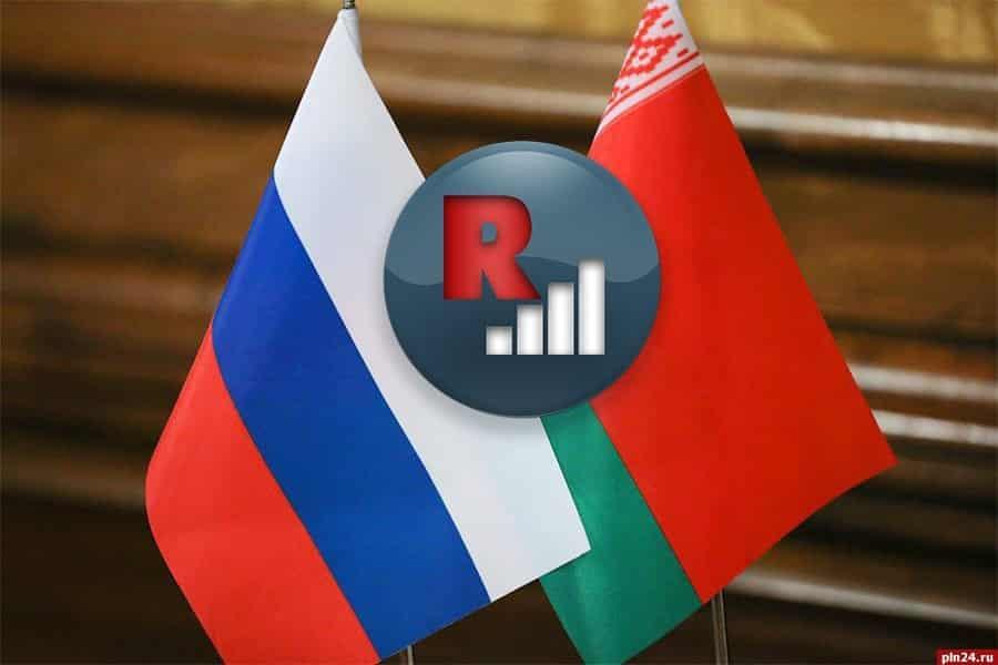 Будет ли отменен роуминг между Белоруссией и Россией в 2019 году