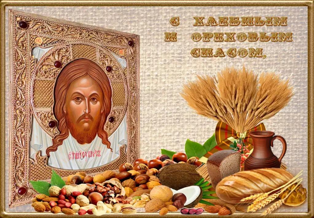 Празднуем три Спаса: когда будет Медовый, Яблочный и Ореховый спас в августе 2019