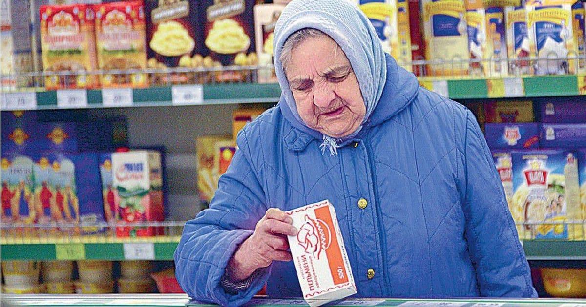 Прожиточный минимум для пенсионеров в 2019 году: сумма, сколько составляет